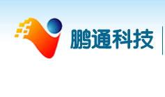 天津鹏通,天津网站设计,制作,建设,关键词优化,seo优化,软文